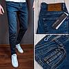 Мужские джинсы демисезонные синие Люкс