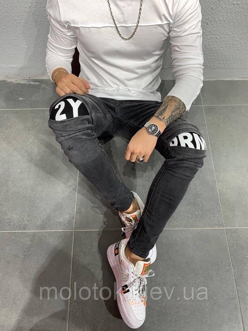 Мужские джинсы slim  демисезонные темно-серые Люкс