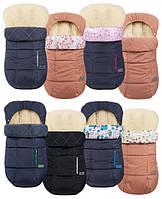 Зимние детские конверты в коляску, на санки, прогулочные