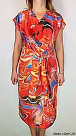Платье женское. Платье на лето. Женская одежда. Размер 48.