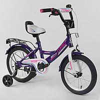Велосипед детский CORSO CL-14D0485 (14 дюймов), фото 1