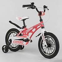 Велосипед CORSO MG-14S505 14 дюймов (магниевая рама, дисковые тормоза), фото 1