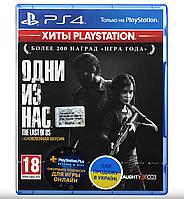 The Last of Us: Обновлённая версия (Blu-ray, Russian version)