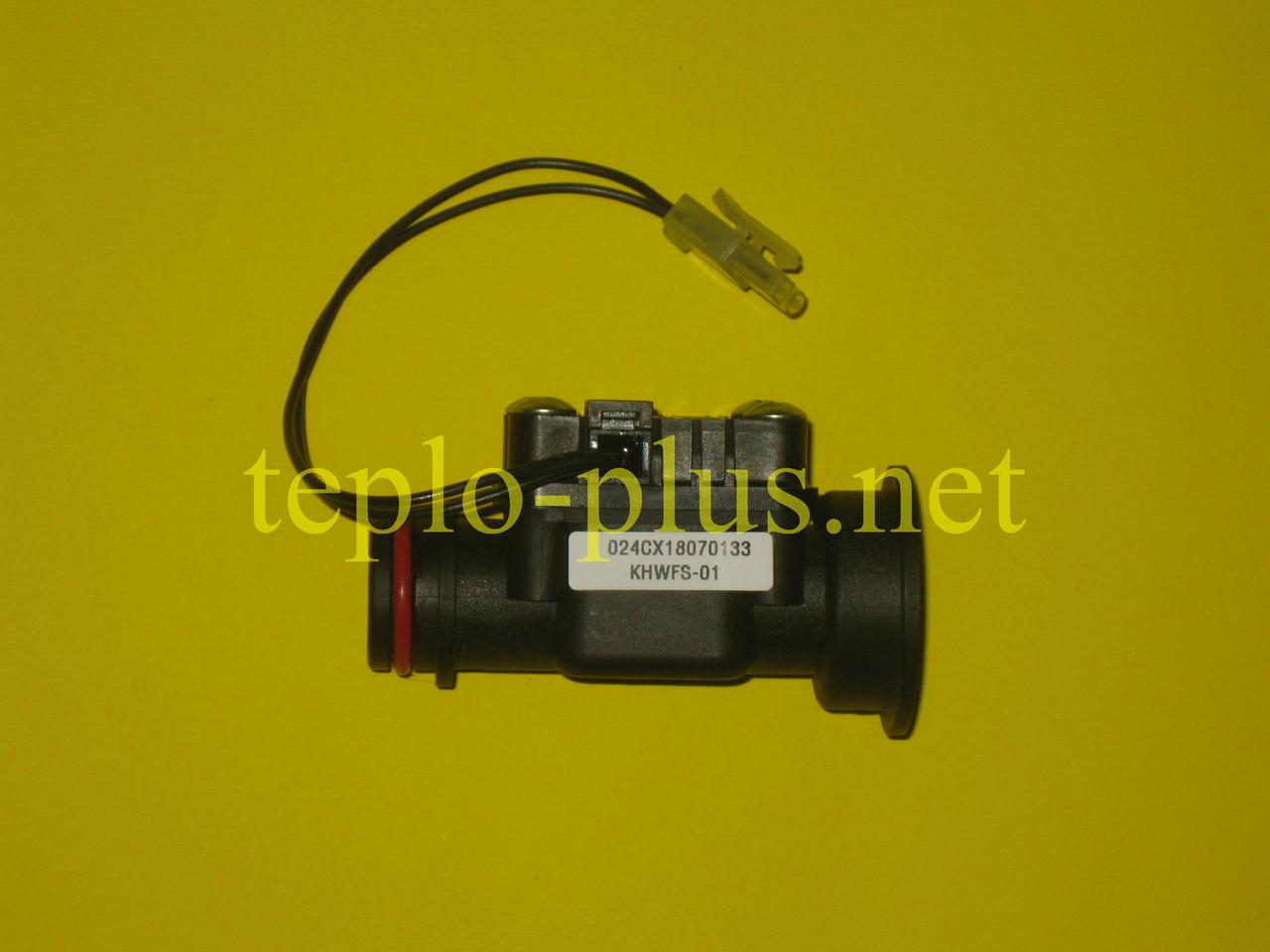 Датчик протоку опалення (ІВ) BH1410016B Navien Ace TURBO 10-40kw, Ace TURBO Coaxial 10-30kw, фото 3