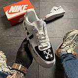 Кроссовки белые низкие Nike Air Force Найк Аир Форс Кожа Офф вайт 🔥 Найк мужские кроссовки 🔥, фото 2