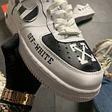Кроссовки белые низкие Nike Air Force Найк Аир Форс Кожа Офф вайт 🔥 Найк мужские кроссовки 🔥, фото 5