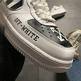 Кроссовки белые низкие Nike Air Force Найк Аир Форс Кожа Офф вайт 🔥 Найк мужские кроссовки 🔥, фото 7