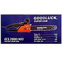 Электропила GoodLuck Super ECS 2000/405, фото 3