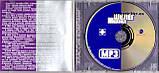 Музичний сд диск МИХАИЛ ШЕЛЕГ (2004) mp3 сд, фото 2