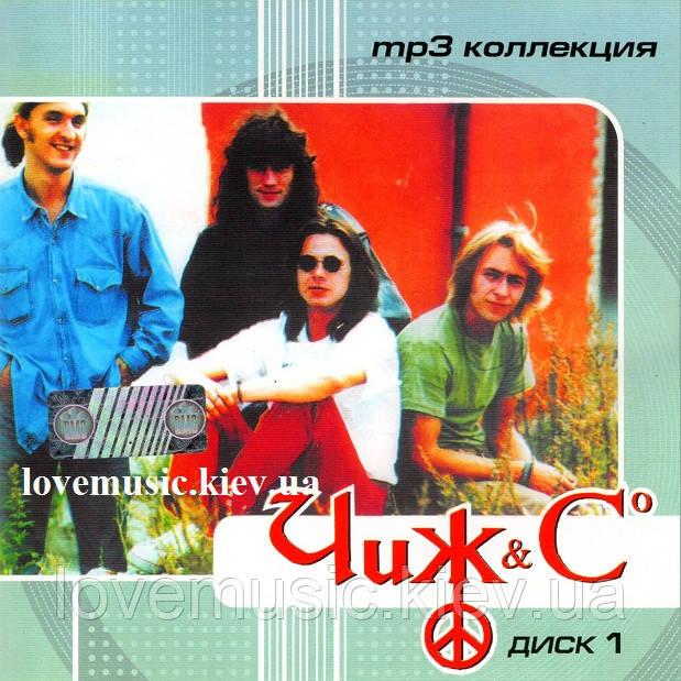 Музичний сд диск ЧИЖ & Co MP3 Коллекция Диск 1 (2001) mp3 сд