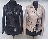 Чорна куртка з натуральної шкіри, фото 3