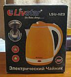 Чайник электрический Livstar LSU-1123 1.8 л 2000W (оранжевый), фото 2