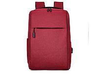 Рюкзак с USB выходом с отделом для ноутбука Красный