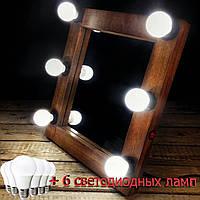 Гримерное зеркало визажиста для макияжа с подсветкой,лампами лед, LED