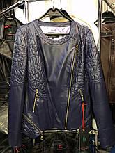 Темно синяя куртка из натуральной кожи Fabio Monti