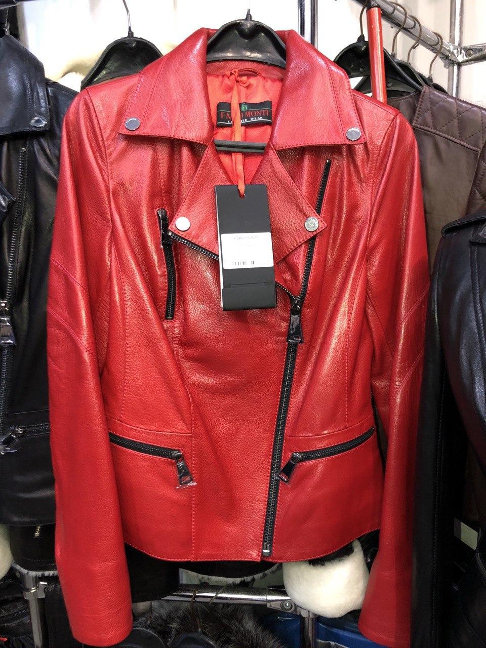 Червона подовжена куртка з натуральної шкіри Fabio Monti