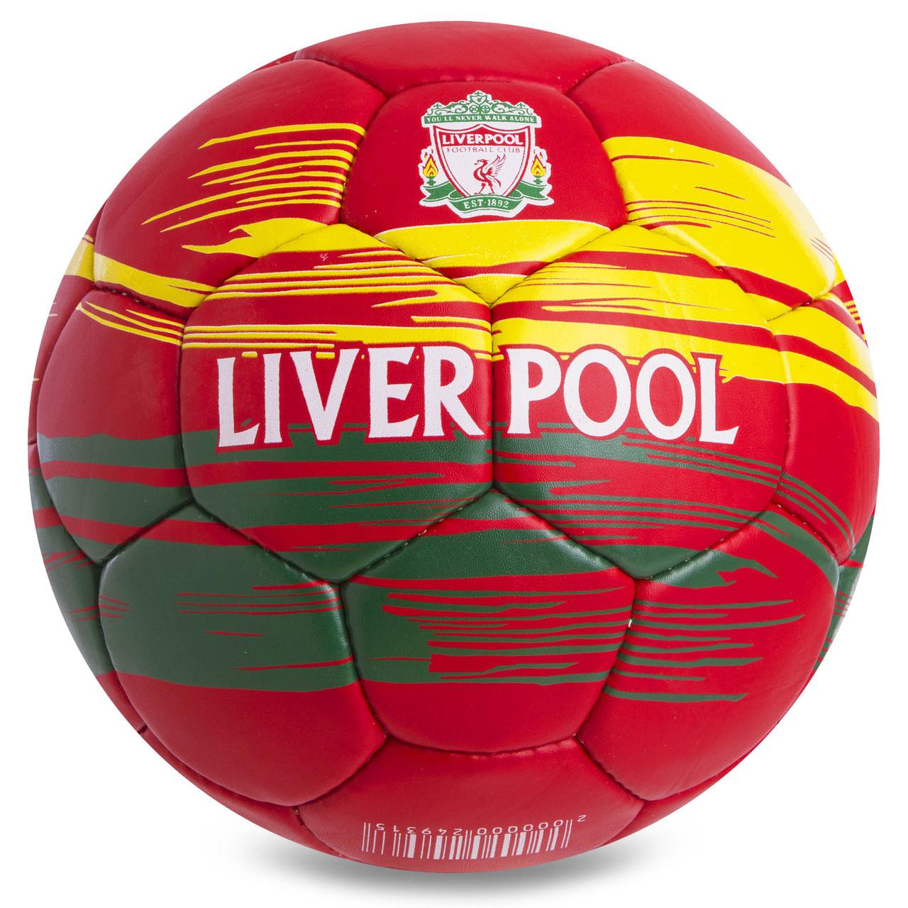 Мяч футбольный №5 Гриппи 5сл. LIVERPOOL FB-0744