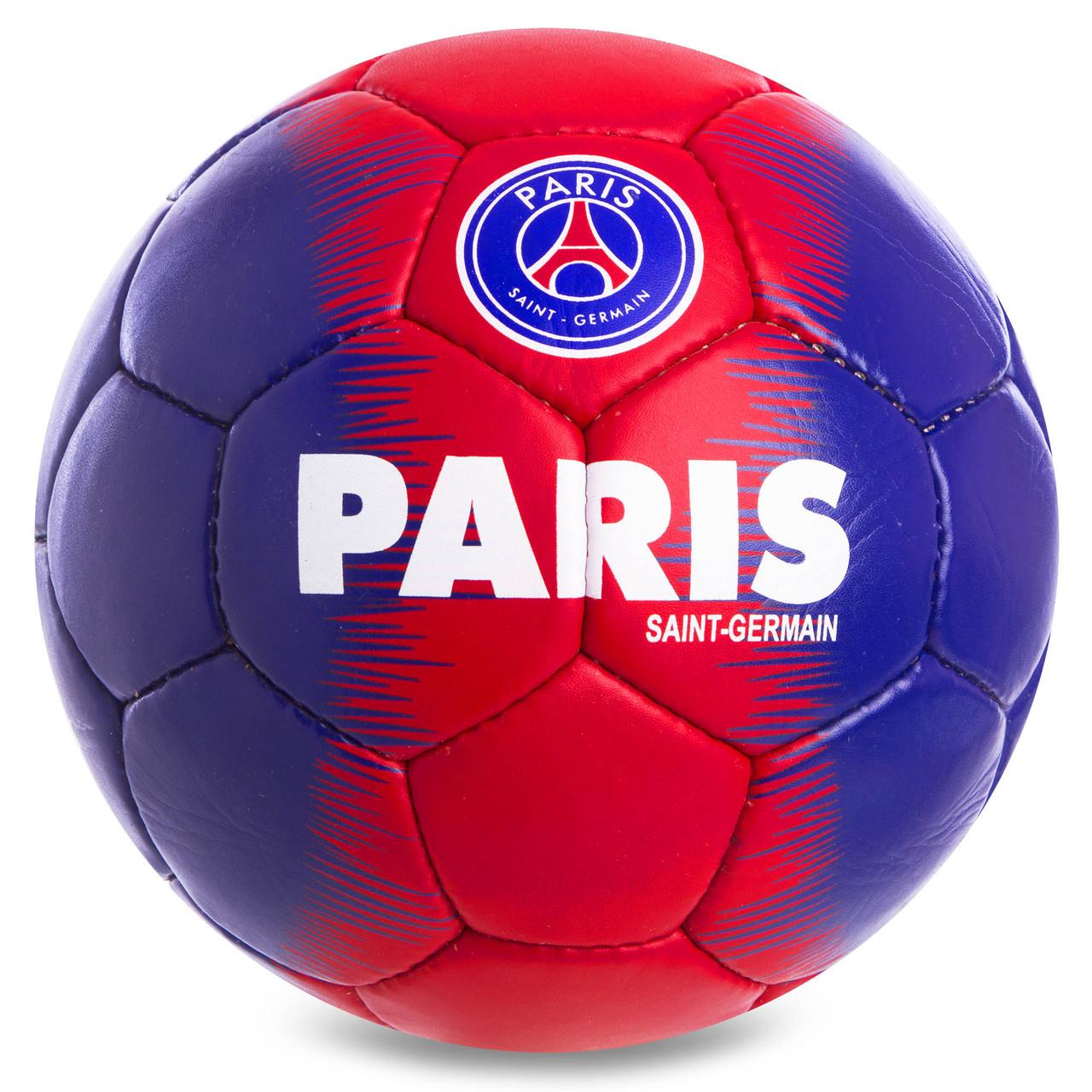 Мяч футбольный №5 Гриппи 5сл. PARIS SAINT-GERMAIN FB-0755