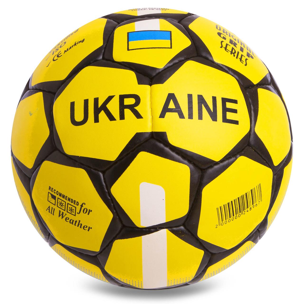 Мяч футбольный №5 Гриппи 5сл. UKRAINE FB-0692
