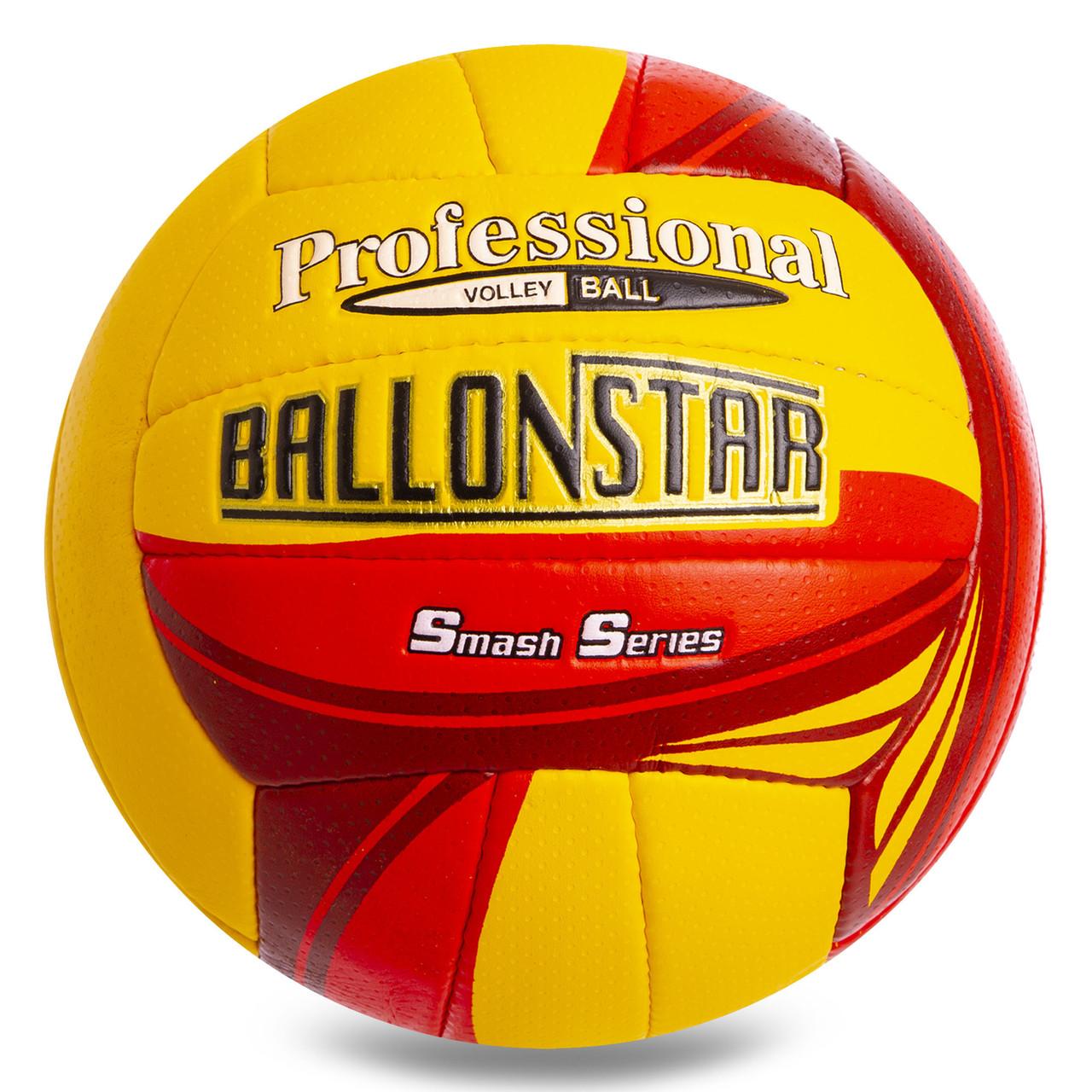 Мяч волейбольный PU BALLONSTAR №5 LG2079
