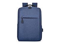 Рюкзак с USB выходом сумка пенал  Синий