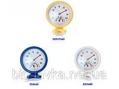 Термометр с гигрометром  Желтый