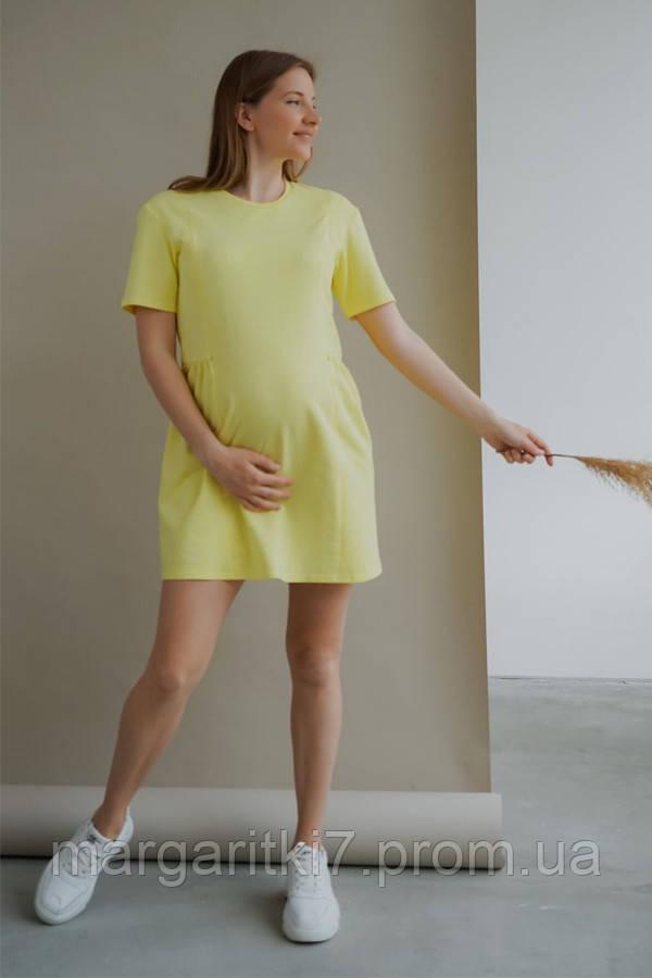 Платье для беременных и кормящих To be 4242 желтое