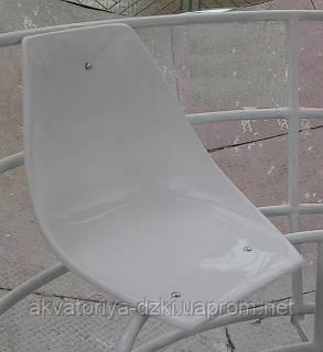 Сиденье стеклопластиковое для стадионов, залов ожиданий, катамаранов