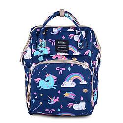 Сумка - рюкзак для мамы Волшебные единороги ViViSECRET