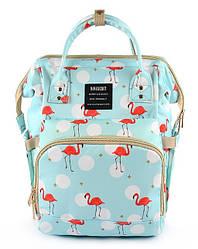 Сумка - рюкзак для мамы Фламинго ViViSECRET