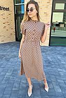 Летнее платье в горох с карманами  Pintore - бежевый цвет, 42р (есть размеры), фото 1