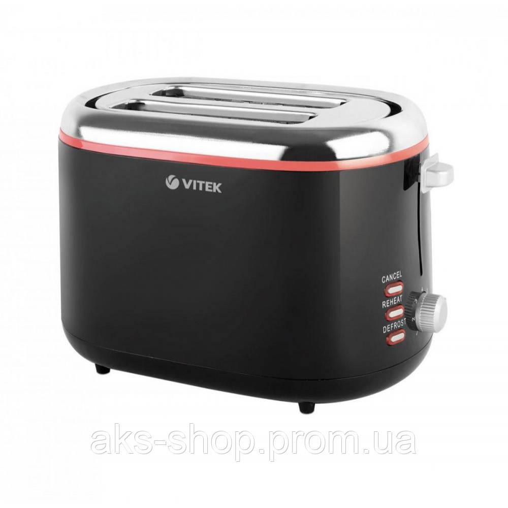 Тостер Vitek VT-7163 мощность 850 Вт