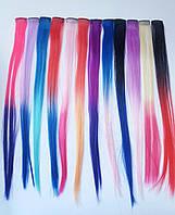 Пряди для волос Омбре длина 50 см