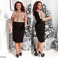 Стильное женское платье большого размера 2 цвета 50-52 54-56 58-60 62-64