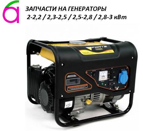 Амортизатор + шпильки 8 мм, фото 2