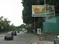 Бигборды, билборды в центре Киева