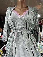 Женский комплект халатик и ночная сорочка на тонкой бретели ,размер большой 3хл,4хл идёт на наши 50,52,54, 56.