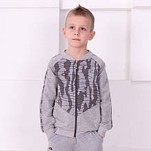 Детская кофта для мальчика KR-S *Стронг*