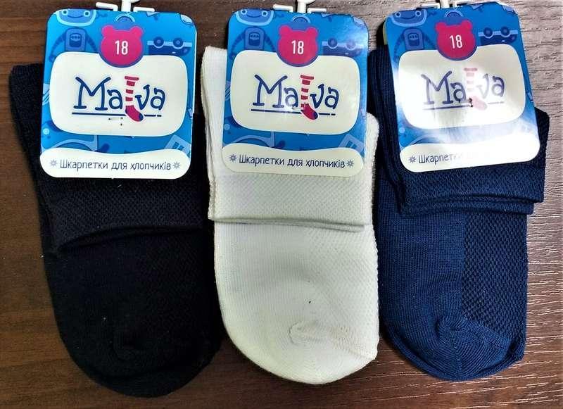 Носки летние детские для мальчика и девочки, Мальва (размер 22)
