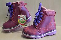 Зимние высокие ботинки для девочки на теплой овчинке тм JG р.23