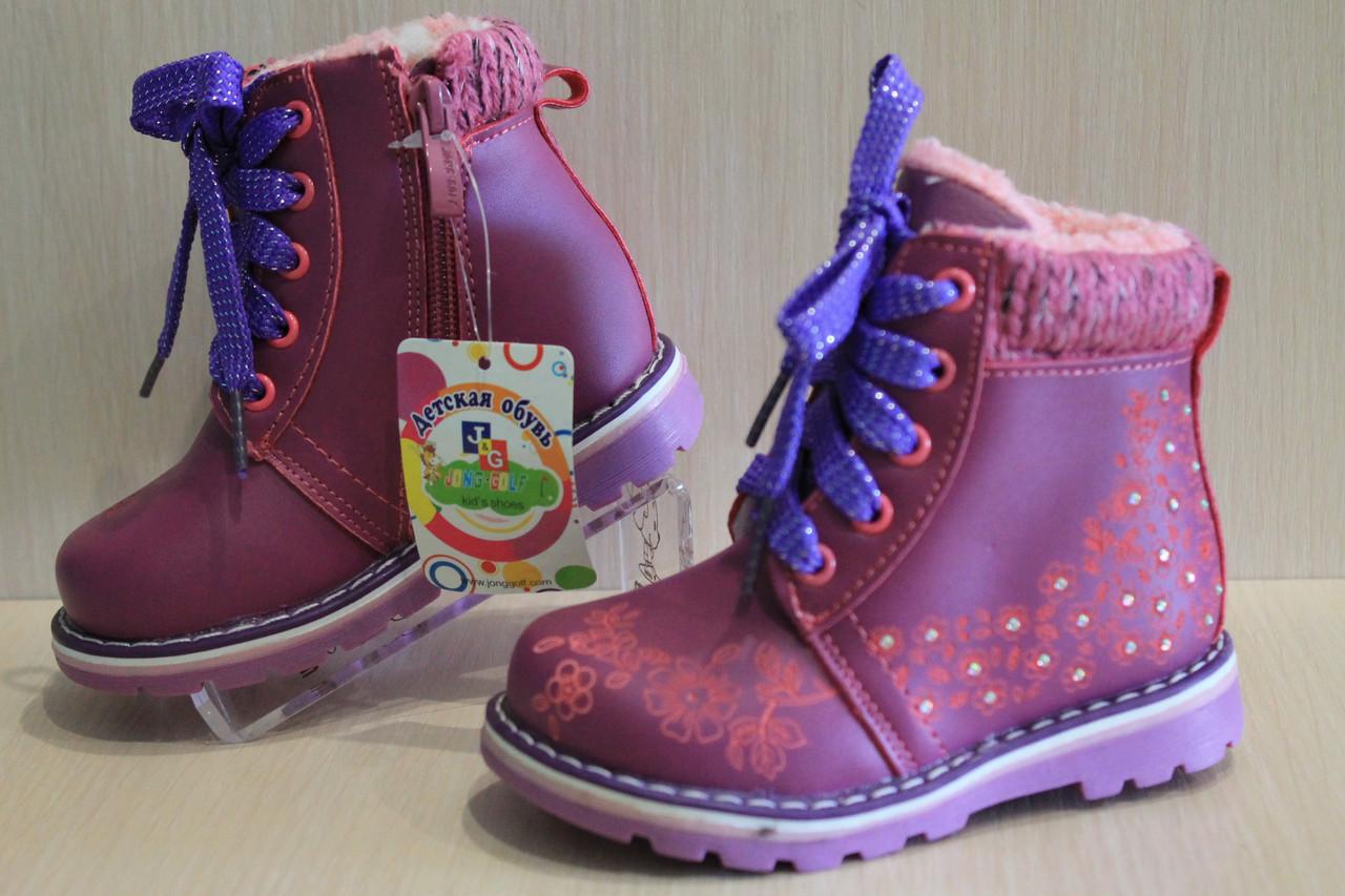 Зимние высокие ботинки для девочки на теплой овчинке тм JG р.23 - Style-Baby детский магазин в Киеве