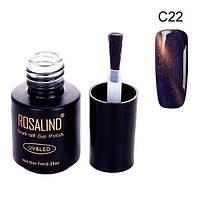 Гель-лак для нігтів манікюру 7мл Розалінда, котяче око, C22 індиго 2005-05740