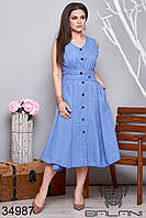 Женское летнее платье 50-52,54-56,58-60