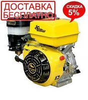 Бензиновый двигатель Кентавр ДВЗ-200Б1 + скидка 5% + бесплатная доставка