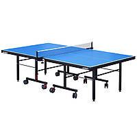 Стол теннисный GSI-Sport MT-0931 (G-profi)