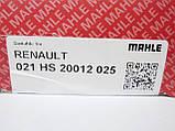 Вкладиші колінчастого вала, корінні (+0.25) на Renault Trafic 1.9 dCi 2001-2006 MAHLE (Німеччина) 021HS20012025, фото 4