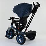 Велосипед BEST TRIKE 9500-9154 синий, фото 2