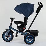 Велосипед BEST TRIKE 9500-9154 синий, фото 3