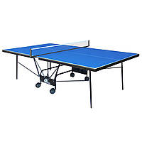 Стол теннисный GSI-Sport MT-0932 (Gk-5/Gp-5)