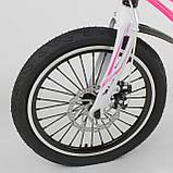 Велосипед CORSO MG-18W814 18 дюймов (магниевая рама, дисковые тормоза), фото 4